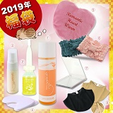 2019福袋 褒められうるうるセット  7,560円 (税込)