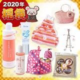 2020福袋 お母さんへご褒美セット 11,000円  (税込)