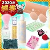 2020福袋 毛穴の汚れバイバイセット 16,500円    (税込)