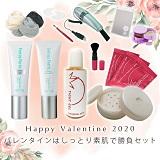 バレンタインはしっとり素肌で勝負セット 8,800円   (税込)