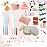 バレンタインはフェロスフェリック美人セット 8,800円    (税込)