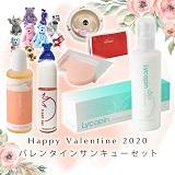 バレンタインサンキューセット 6,050円    (税込)