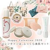 【バレンタインは、ふっくら美肌】セット 11,440円      (税込)