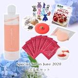 ぷる肌セット 2020 6,600円      (税込)