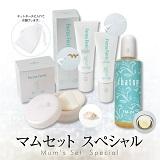マムセット スペシャル  14,300円        (税込)